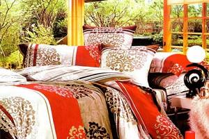 Jual Bedcover Set Harga Murah Untuk Kamar
