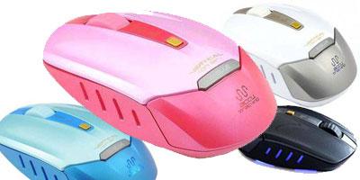 mouse wireless murah kaskus Rekomendasi Mouse Wireless Terbaik Bagus Harga Murah Unik