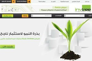 Daftar Website Unik, Aneh dan Menarik untuk Mengisi Waktu Luang