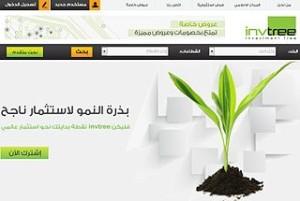 situs belajar untuk anak terbaik 300x201 Daftar Website Unik, Aneh dan Menarik untuk Mengisi Waktu Luang