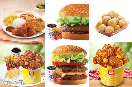 harga shrimp bulgogi burger lotteria special combo Daftar Restoran Makanan Fast Food Burger Paling Enak Murah