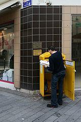 Remi Jouan/Wikimedia