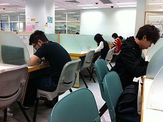 Suasana Belajar untuk menghadapi Tes, Chengoayuenviva/Wikimedia