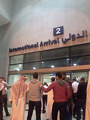 cara daftar paspor umroh online bekasi di bogor