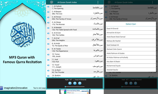 islamic android apk software screenshot